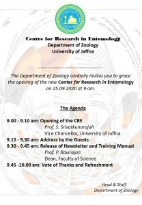 Invitation for the inauguration of CRE